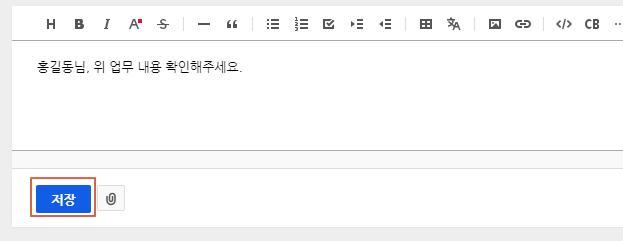 댓글 저장