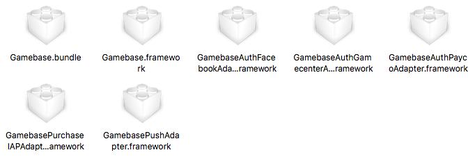 unzip gamebase
