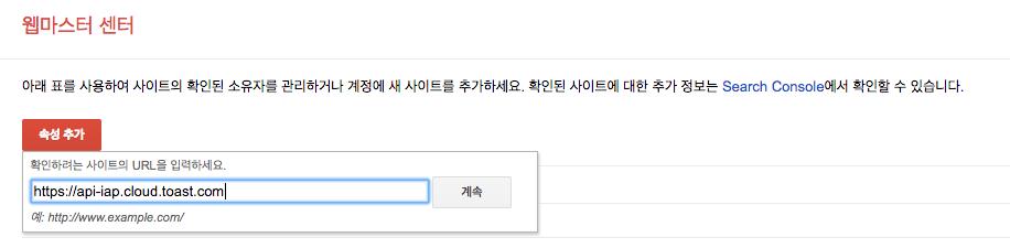 [] domain verification