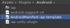 [그림 5 AndroidManifest-iap-template.xml]