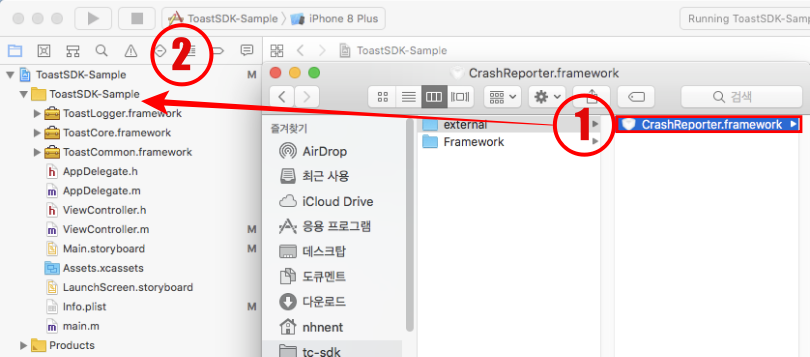 import_external_framework