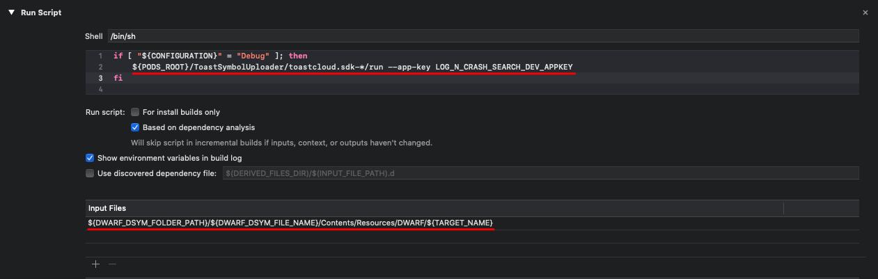 symbol_uploader_script_pods_path