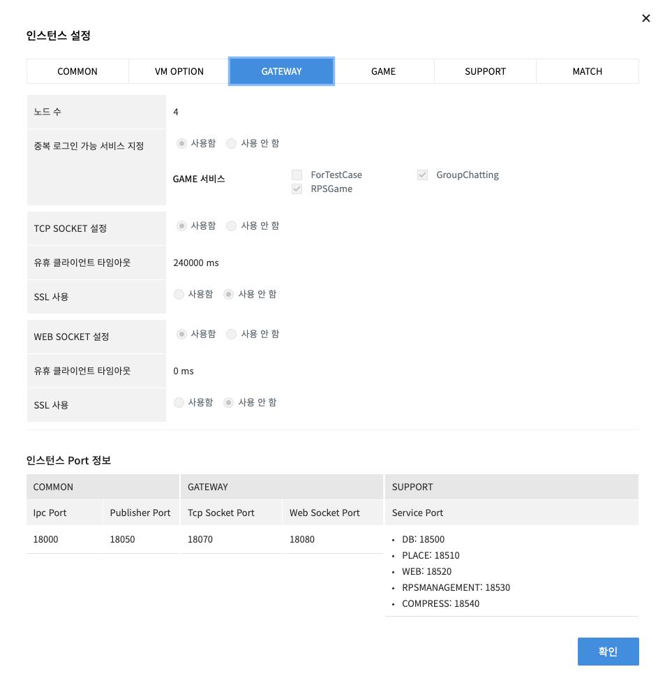 audit_instance_setup.png
