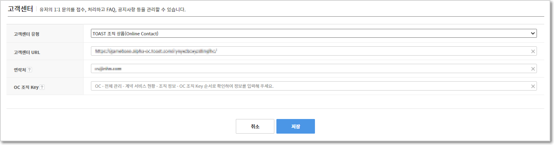 gamebase_app_19_202009.png