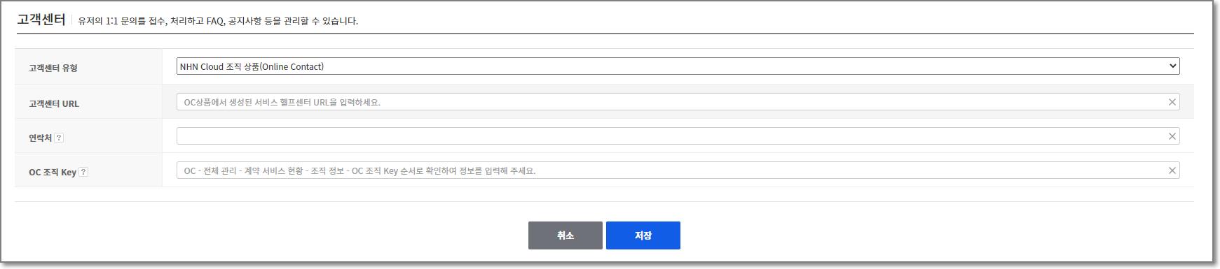 gamebase_app_21_202107.png