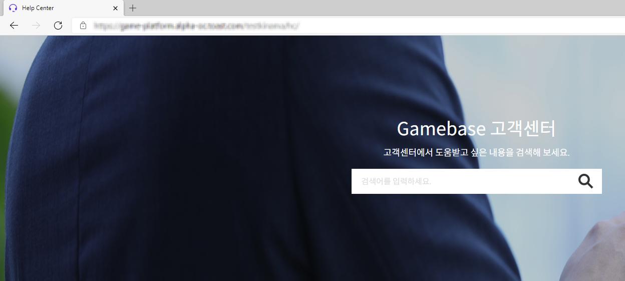 gamebase_app_27_202102.png