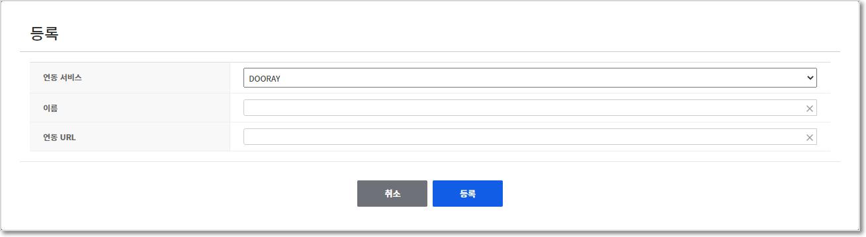 gamebase_manage_05_201812