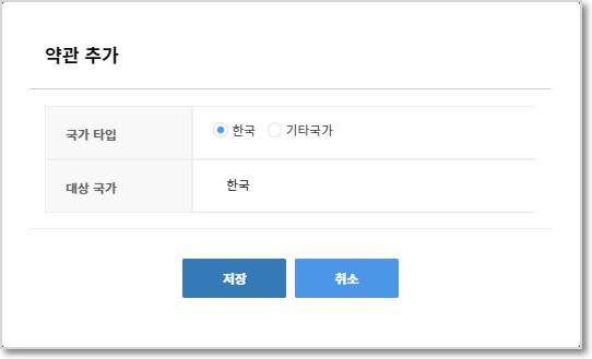 gamebase_app_31_202102