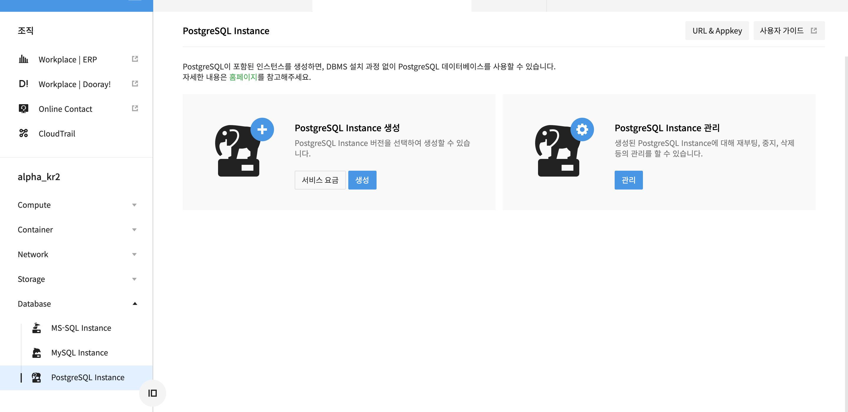 postgresql_guide_ko_01_20201218.png