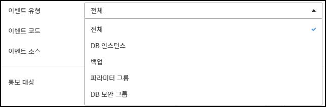 이벤트 구독 팝업 002